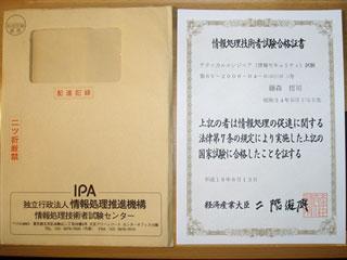 20060619