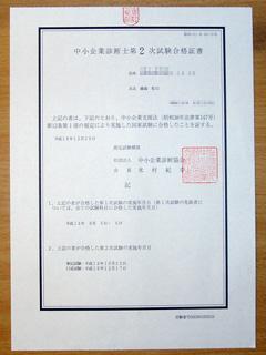 20061228
