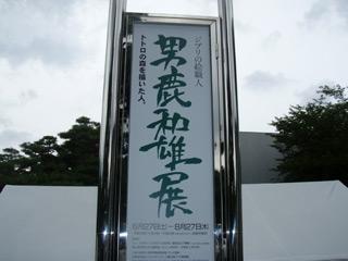 200908091