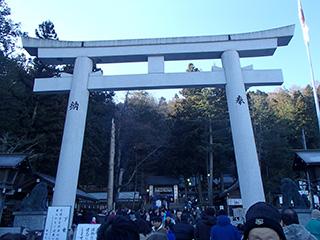 201701012
