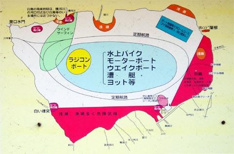 20041129.jpg