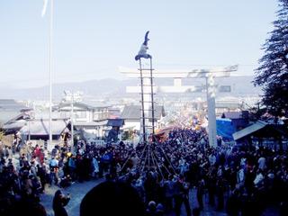 20060101-3